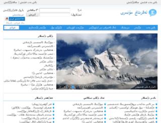 bbs.xjtsnews.com screenshot