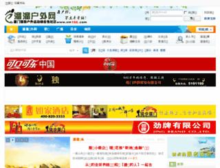 bbs.xm166.com screenshot