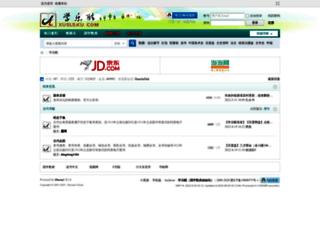 bbs.xueleku.com screenshot