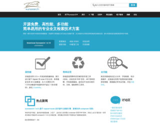 bbs.xungle.com screenshot