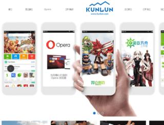 bbs.xx.kunlun.com screenshot
