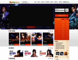 bbs.yaowan.com screenshot