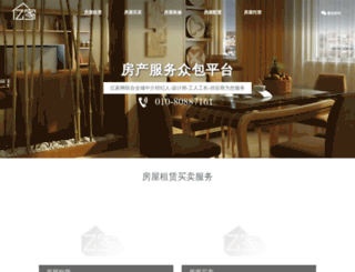 bbs.yijia.com screenshot