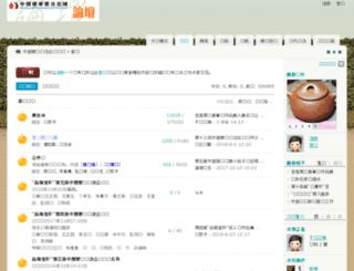 bbs.yingbishufa.com screenshot