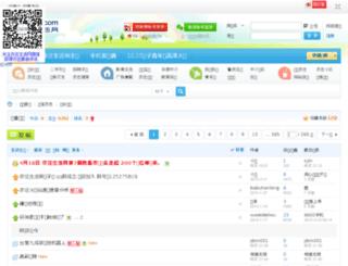bbs.yizlife.com screenshot