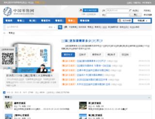 bbs.youyuanw.com screenshot