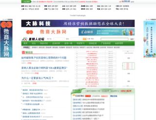 bbs.zhixiaoren.com screenshot