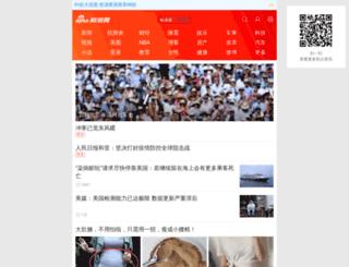 bbs1.sina.cn screenshot