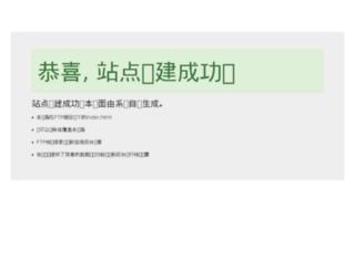 bbsx.cn screenshot
