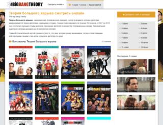 bbt-fan.ru screenshot