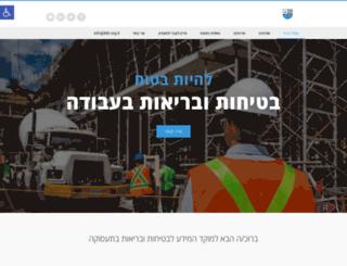 bbt.org.il screenshot