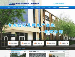 bbwzu.com screenshot