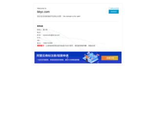 bbyc.com screenshot