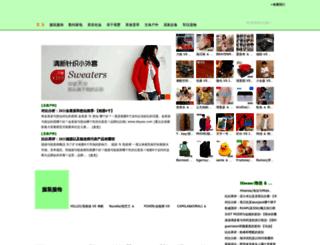 bbyee.com screenshot