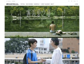 bc.cinema.com.hk screenshot