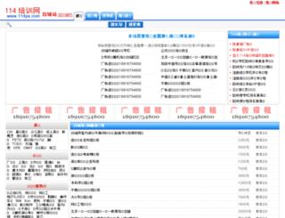 bc.lesson9.com screenshot