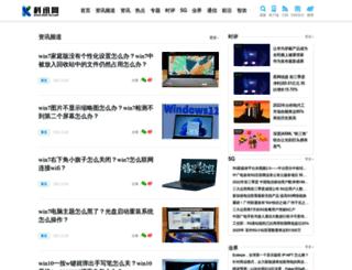 bc.tech-ex.com screenshot