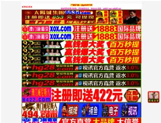 bc663.com screenshot