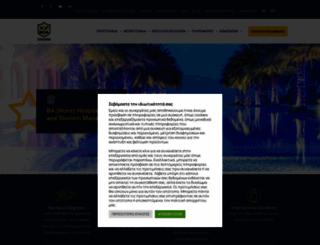 bca.edu.gr screenshot