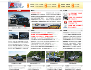 bcar.com.cn screenshot
