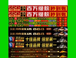 bcbsoo.com screenshot