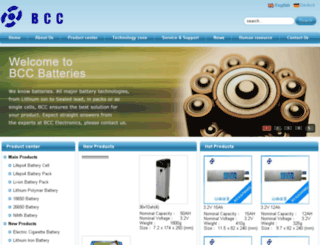 bccelectronics.civong.com screenshot
