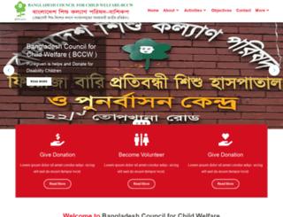 bccw-bd.org screenshot