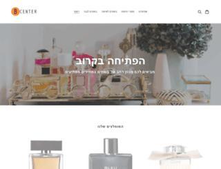 bcenter.co.il screenshot