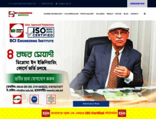 bci.edu.bd screenshot