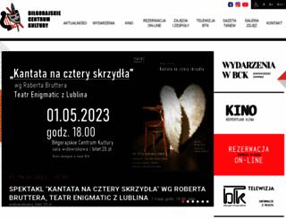 bck.lbl.pl screenshot