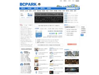 bcpak.com screenshot