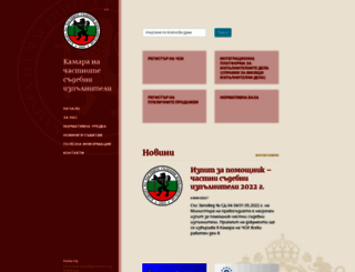 bcpea.org screenshot