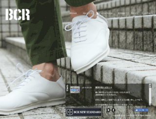 bcr-shoes.jp screenshot