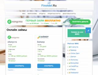 bcsb.ru screenshot