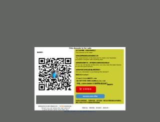 bczp.com screenshot