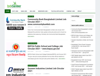 bd-career.com screenshot