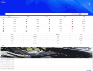 bd.16lao.com screenshot