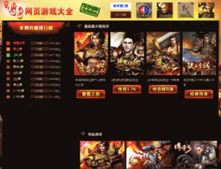bd.5399.com screenshot