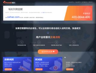 bd.caihao.com screenshot
