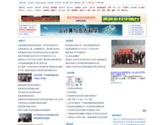 bd.em258.com screenshot