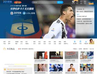 bd.pptv.com screenshot