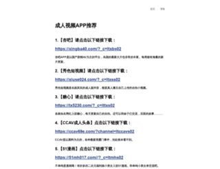 bd602.com screenshot