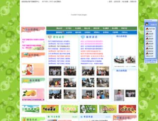 bdaedu.com screenshot