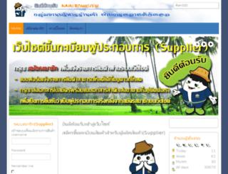 bdamc.com screenshot