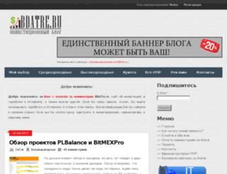 bdatre.ru screenshot
