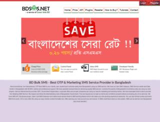 bdbulksms.net screenshot