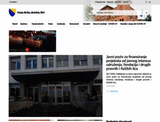 bdcentral.net screenshot