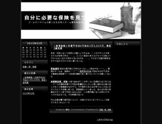bdhaixia.com screenshot