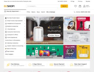 bdhat.com screenshot