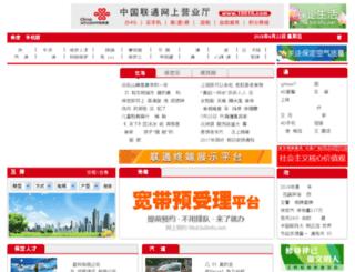 bdinfo.net screenshot